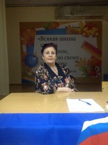 Ильницкая Маргарита Михайловна